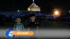 NPO Spirit 2014 Vluchtelingenkamp in kerktuin