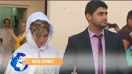 NPO Spirit 2014 Soenniet en sjiiet bezegelen liefde