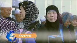 NPO Spirit 2014 Chinese moslims naar Mekka