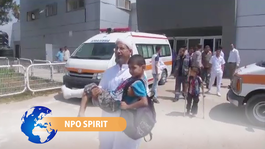 Npo Spirit - Npo Spirit 9 September 2014