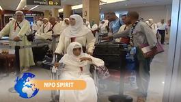 NPO Spirit 2014 Dinsdag 16 september, met vandaag: Marokkaanse pelgrims naar Mekka