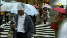 Close Up - Verliefd Op Titia, Een Hollandse Icoon In Japan