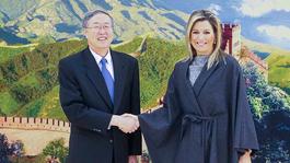 Blauw Bloed Koningin Máxima op werkbezoek in China
