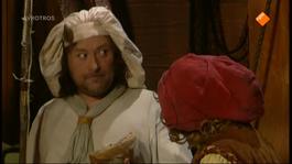 Piet Piraat De pannenkoekenzee