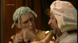 Piet Piraat - Steven Op De Vlucht
