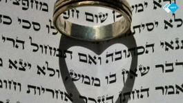 Npo Spirit 2015 - Joodse Vrouwen Willen Scheiden