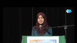 Npo Spirit 2015 - Koranwedstrijd In Marokko