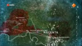 Zembla - De Ebola-epidemie