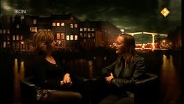 De Nachtzoen - Renate Van Der Zee