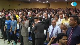 NPO Spirit 2015 Homo-kathedraal geopend