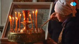 Npo Spirit 2015 - Strijd Om Kathedraal