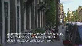 De Donderdag Documentaire - Overzeeërs