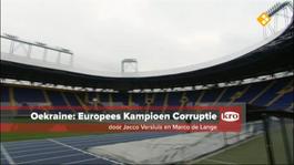 Brandpunt Reporter - Oekraïne: Europees Kampioen Corruptie
