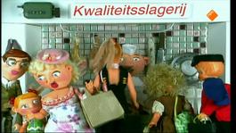 Sesamstraat Winkel