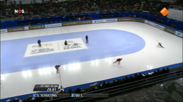 Nos Studio Sport - Wk Shorttrack