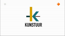 Kunstuur - Museum Voorlinden (2/2)