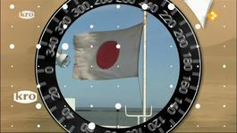 De Wandeling - Pelgrim Ellen Ten Damme In Japan