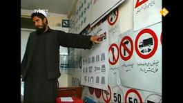 3doc - Afghan Ladies Driving School