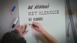 Het Klokhuis - Letterkunst