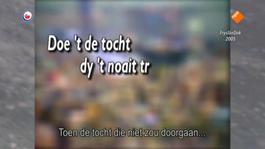 Fryslân Dok - Elfstedentocht 1985 (2/2)