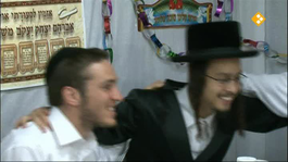 The Coolest Kids In Town 2011 - Joel & Mozes Ze'ev