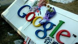 Vpro Tegenlicht - Google Versus China