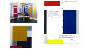 Rins & Does bij Mondriaan
