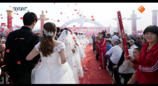 Wedding Day: Nanjiecun, China