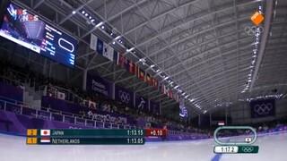 NOS Pyeongchang Vandaag