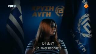 2Doc: Golden Dawn Girls