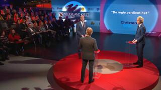 NOS Nederland Kiest: Het Debat NOS Nederland Kiest: Het Debat