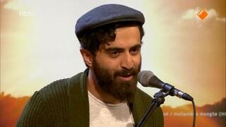 Saman Amini schittert in theaters