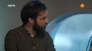 Vpro Vrije Geluiden - Koeniverse 3, Vernon Chatlein, Maya Fridman