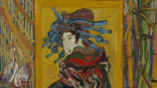 Nu Te Zien - Van Gogh & Japan
