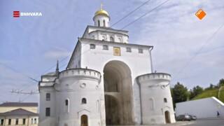 Maurice bezoekt de Gouden Poort in Vladimir