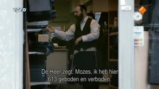 Jeroen bij de chassidische joden van Antwerpen