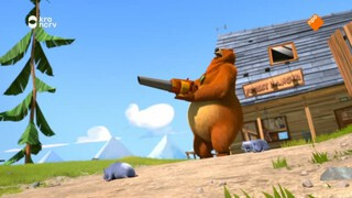 Grizzy En De Lemmingen - Bouwbeer