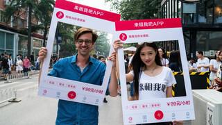 Door Het Hart Van China - Dubbellevens