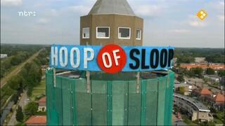 Hoop of sloop Hoop of sloop