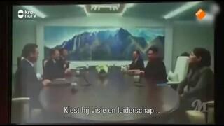 Danny Jansen, Ivo van Hove, Ruth Oldenziel, Casper van der Veen en Henry Schut