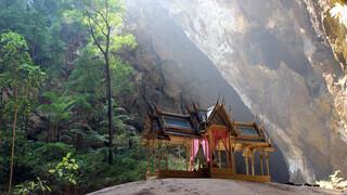 Wild Thailand - Het Groene Hart