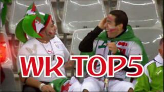 WK top 5