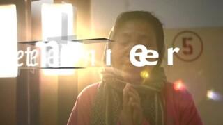 Metterdaad Nepal