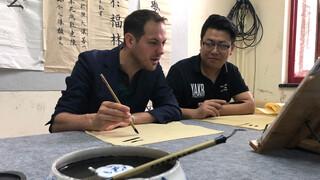 Kunstuur - China Special (1/4)