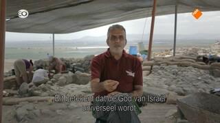 2Doc: God's address