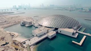 Close Up Louvre Abu Dhabi