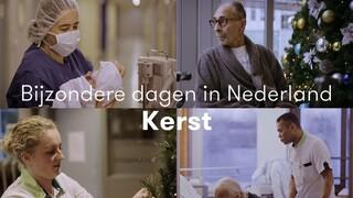 Bijzondere Dagen In Nederland - Bijzondere Dagen In Nederland: Kerst