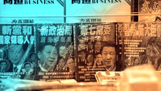 Argos Tv - Medialogica - Xi, Xi Wat Jij Niet Ziet