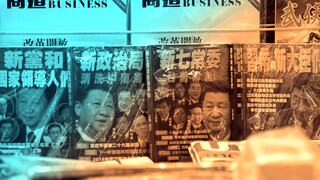 Argos TV - Medialogica 2016 Xi, Xi wat jij niet ziet