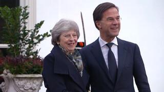 Door Andere Ogen Theresa May